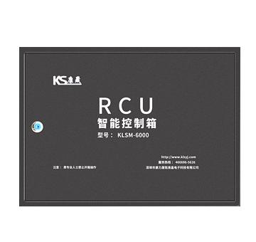 智慧酒店RCU智能控制主机