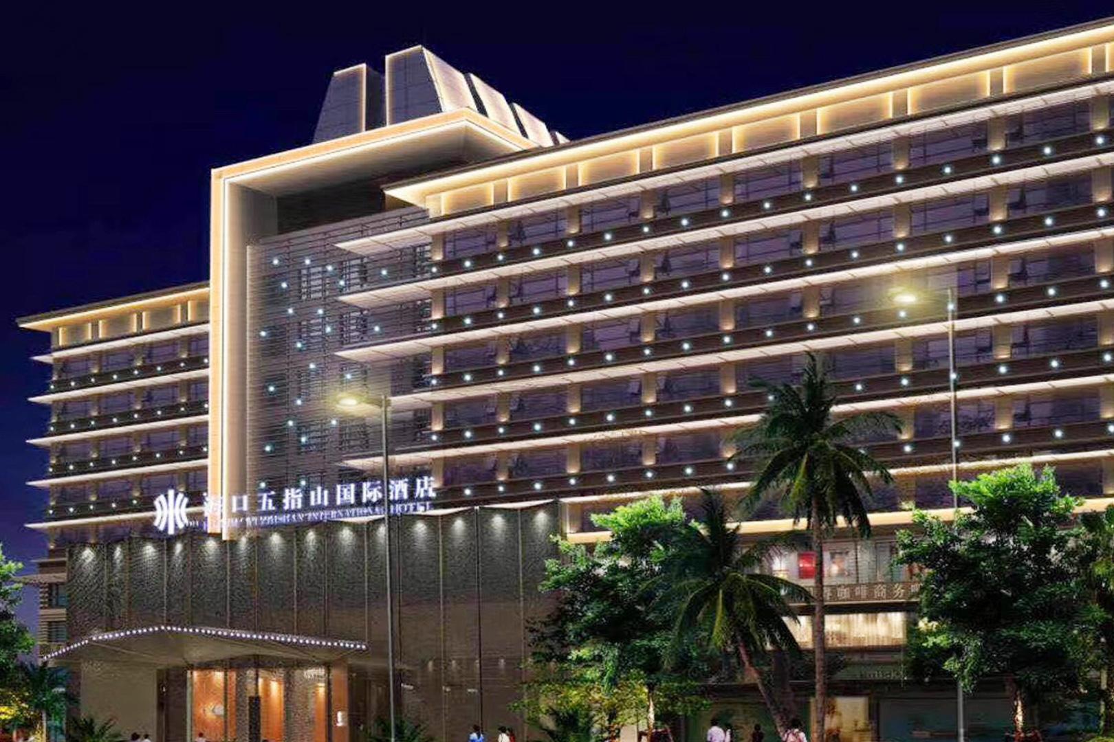 海口五指山国际酒店案例